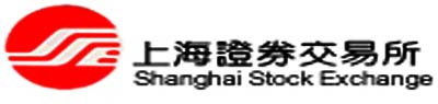 Shanghai Stock Exchange Logo